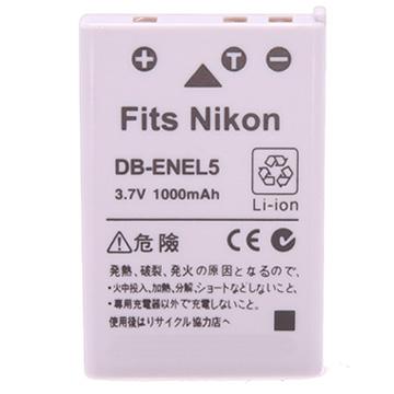 Kamera for Nikon EN-EL5 高品質鋰電池