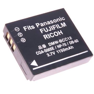 Kamera for Panasonic S005 高品質鋰電池(S005/DMW-BCC12 鋰電池)