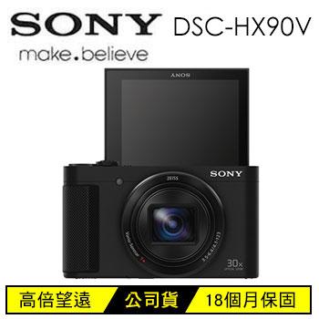 SONY HX90V類單眼相機-黑
