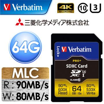 【U3】威寶Verbatim SDXC 64G R90/W80記憶卡(49197)
