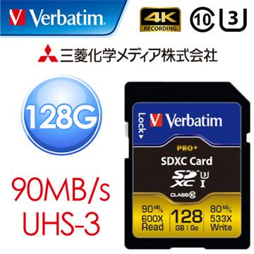 【U3】威寶Verbatim SDXC 128G R90/W80記憶卡(49198)
