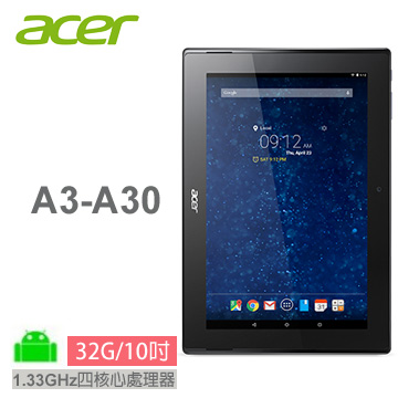 ACER ICONIA Tab 10 32G-WIFI/藍(A3-A30-1375)
