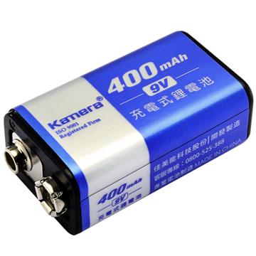 Kamera 9V充電式鋰電池(9V充電式鋰電池)