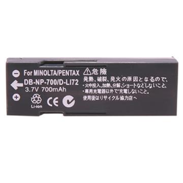 Kamera for Konica NP-700 鋰電池(NP-700 鋰電池)