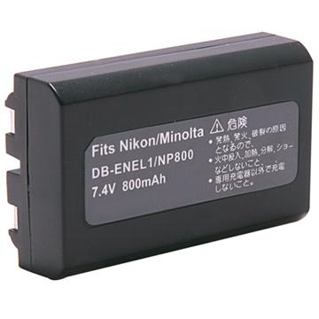 Kamera for Nikon EN-EL1 高效能鋰電池