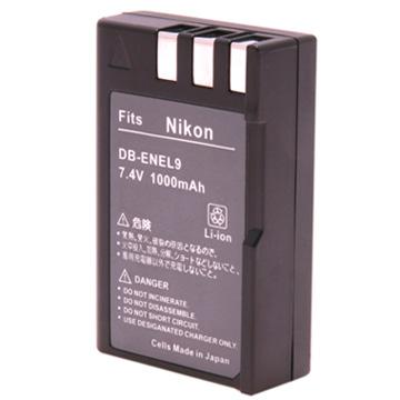 Kamera for Nikon EN-EL9 高效能鋰電池