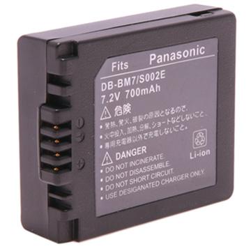Kamera for Panasonic S002 高效能鋰電池(S002 鋰電池)