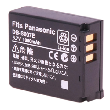 Kamera for Panasonic S007 高效能鋰電池(S007 鋰電池)