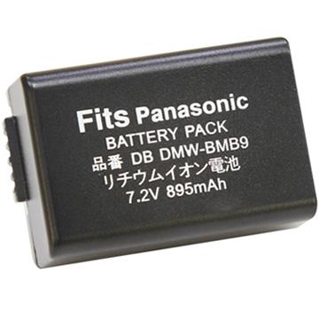 Kamera for Panasonic DMW-BMB9鋰電池(DMW-BMB9鋰電池)