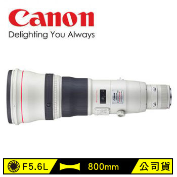 Canon EF 800mm單眼相機鏡頭(EF 800mm F5.6L IS USM)