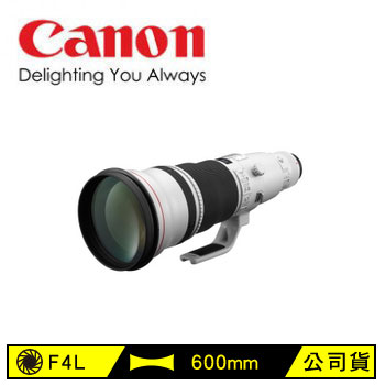 Canon EF 600mm單眼相機鏡頭(EF 600mm F4L IS II USM)