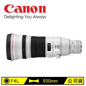 Canon EF 500mm單眼相機鏡頭(EF 500mm F4L IS II USM)