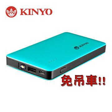 【6000mAh】KINYO 極速救車行動電源(KPC-601)