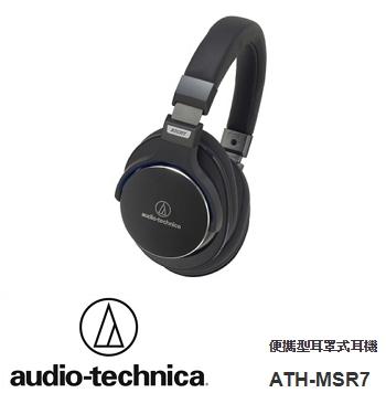 audio-technica 鐵三角 ATH-MSR7 耳罩式耳機-黑