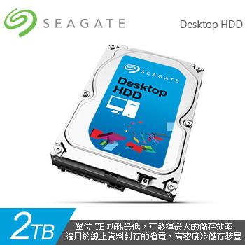 Seagate Desktop HDD 2TB 7200rpm(ST2000DM001-3Y/P)