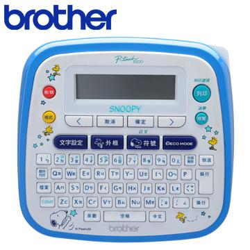 Brother PT-D200SN史努比標籤機(PT-D200SN)