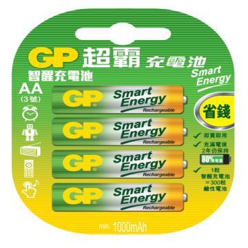 GP 智醒充電池3號 4入(Smart Energy AA41000mAH)