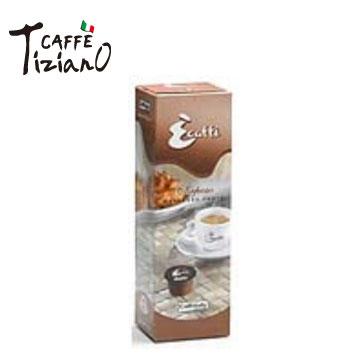 【即期品】Caffe Tiziano 咖啡膠囊(10入)(Corposo 161003)