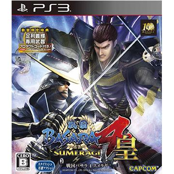 PS3- 戰國 BASARA 4 皇 (日文版)(PAX0006977548)
