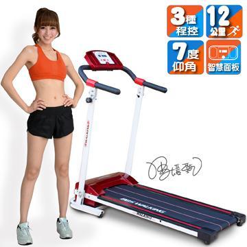 【健身大師】 第三代智慧型電動跑步機-熱情紅(HY-29998_紅)