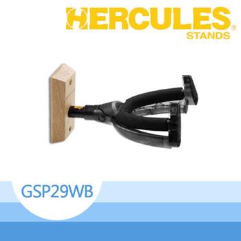 HERCULES 木背板吉他掛架(GSP29WB)