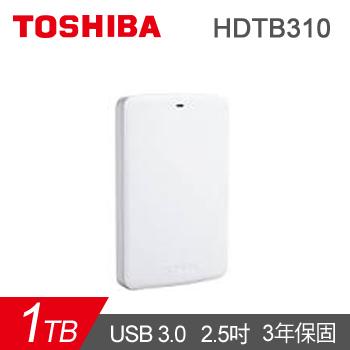 【1TB】TOSHIBA 2.5吋 (A2白靚潮II)(HDTB310AW3AA)