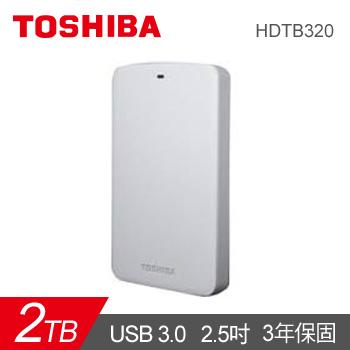 【2TB】TOSHIBA 2.5吋 (A2白靚潮II)(HDTB320AW3CA)