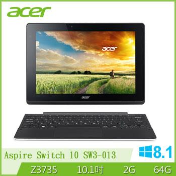 【64G】ACER SW3 Z3735 變形平板筆電(SW3-013-166D  白)