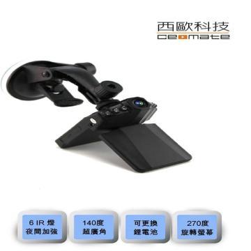 西歐科技 可旋轉螢幕夜視功能行車記錄器(P7000)