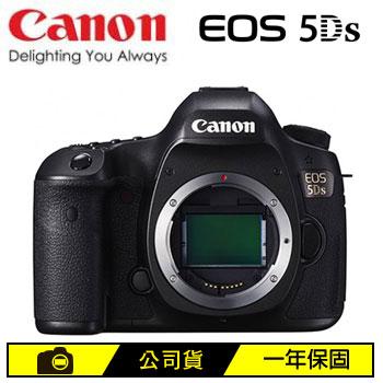 【福利品】Canon EOS 5DS數位單眼相機(BODY)