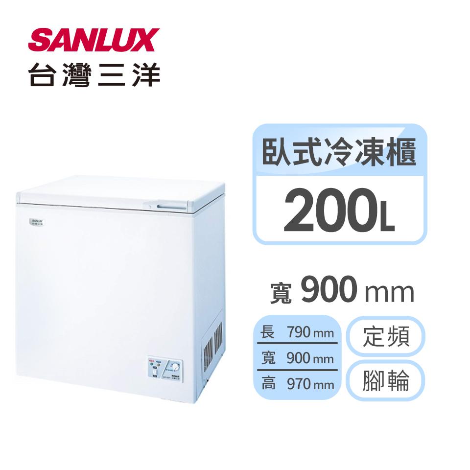 三洋200公升冷凍櫃(SCF-200T)