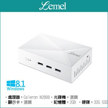 Lemel LX1 Cel-N2808 32G SSD  迷你型(LX1-VPC32-WESC)