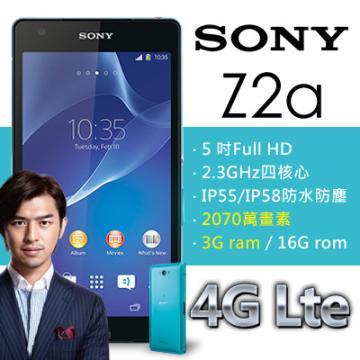 【福利品】SONY Z2a 4G LTE 全頻旗艦機-藍(Z2a D6563 藍 (送膜))