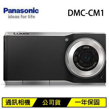 Panasonic DMC-CM1 徠卡4K通訊相機