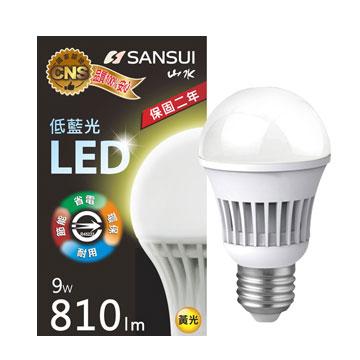 山水 9W 全電壓LED燈泡(黃光)(MA2S06-9)