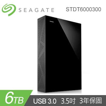 【6TB】Seagate BackupPlus 3.5吋 外接硬碟(STDT6000300)