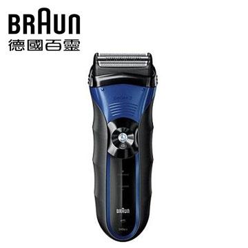 【展示機】德國百靈三鋒系列乾溼兩用電鬍刀