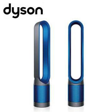 dyson AM11 空氣清淨氣流倍增器(AM11(藍色))