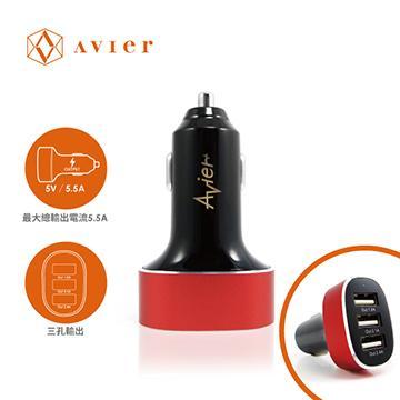 Avier 三孔 5.5A USB車用充電器-黑紅(C55-BKR)