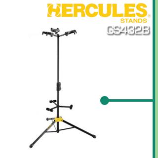 HERCULES 三頭展示吉他架(GS432B)