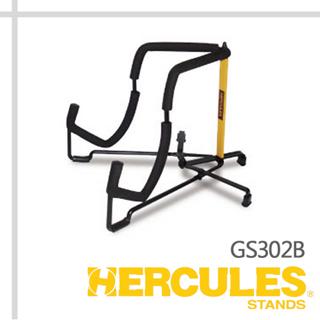 HERCULES TravLite輕便型電吉他架(GS302B)