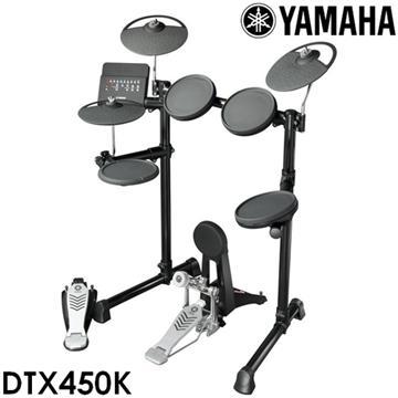 YAMAHA 標準款電子鼓組+專用音箱(DTX450K)