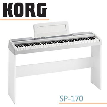 KORG 88鍵電鋼琴白色+琴架(SP-170S)