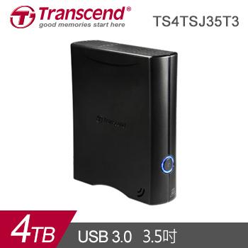 【4TB】創見 3.5吋 外接式硬碟(黑)(TS4TSJ35T3)