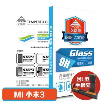 艾瑞斯 小米3 防爆9H強化玻璃保護貼(小米3  +L型夾)