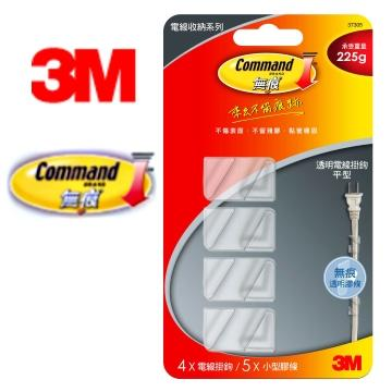 3M 無痕透明電線掛鉤-平型(7100000688)