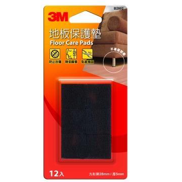 3M 地板保護墊-方型黑色28mm(7000011718)