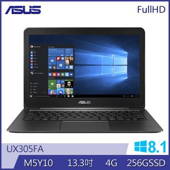 ASUS UX305FA M-5Y10 256G SSD 極致輕薄筆電(UX305FA-0091A5Y10)