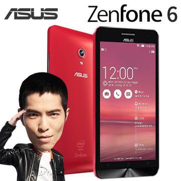 華碩ZenFone 6 A601CG HD多核手機2G/16G紅(A601CG紅送膜+果凍套)