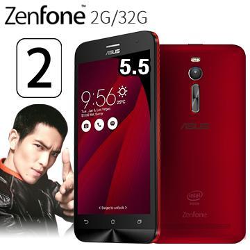 華碩ZenFone2 5.5吋FHD多核LTE手機2G/32G紅(ZF2 5.5吋2G/32G-紅(送膜))